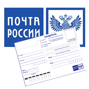 Форма 7 и форма 112 для Почты России