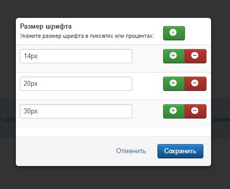 Модуль Special Visually для Joomla 3. Пример настройки доступных вариаций.