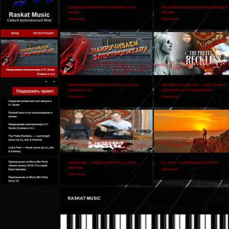 Редизайн сайта Raskat-Music