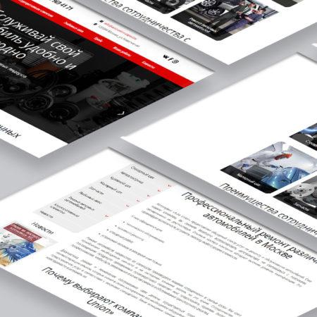 Сайт для автосервиса «Auto Union»